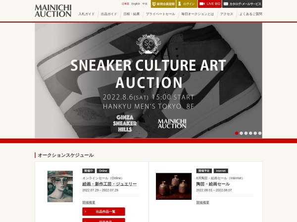 http://www.my-auction.co.jp/
