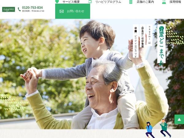 Screenshot of www.my-nagomi.com