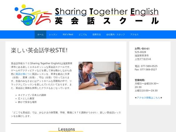 Screenshot of www.my-ste.co.jp