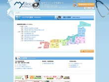 Screenshot of www.myclinic.ne.jp