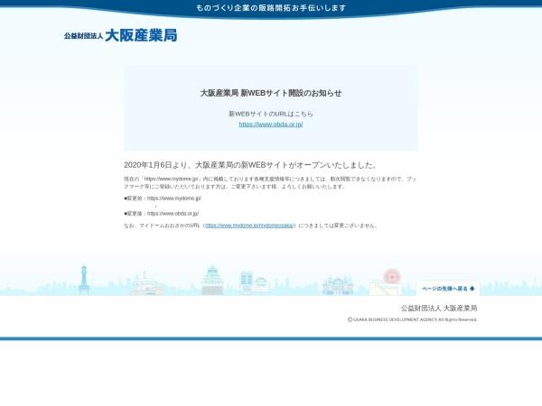 http://www.mydome.jp