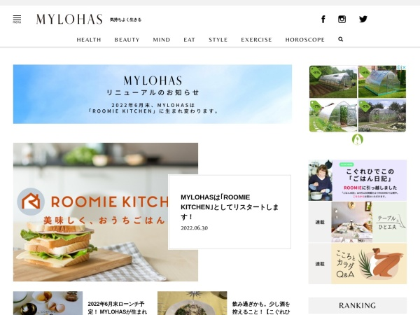 http://www.mylohas.net/