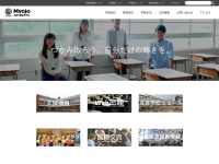 http://www.myojogakuen.ed.jp/high_school/