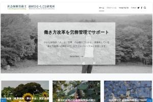 Screenshot of www.mysyaroushi.com