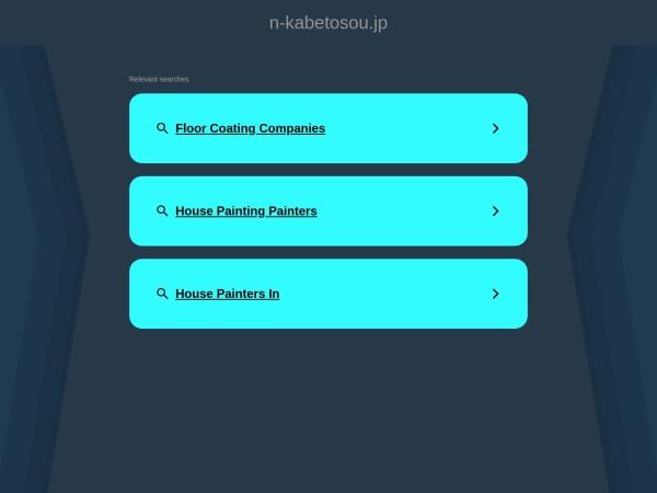 Screenshot of www.n-kabetosou.jp