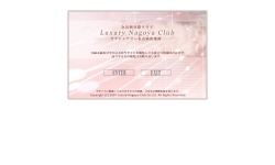 Screenshot of www.n-luxury-club.jp