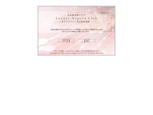 http://www.n-luxury-club.jp/