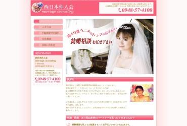 Screenshot of www.n-nakoudokai.com