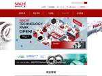 Screenshot of www.nachi-fujikoshi.co.jp