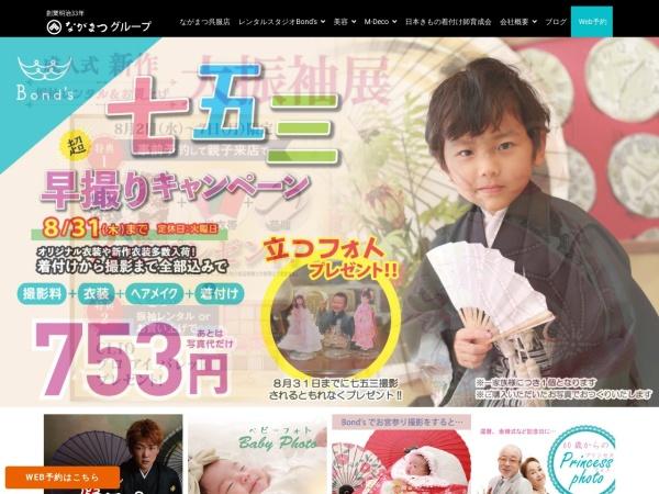 http://www.nagamatsu-group.com