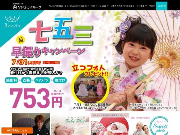 Screenshot of www.nagamatsu-group.com