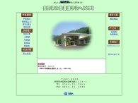 http://www.nagano-c.ed.jp/kisoyou/