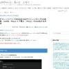 チャレンジパッド(40S404-01)(チャレンジタッチ)の改造、root化、Playストア導入 、PCなしでroot化する方法