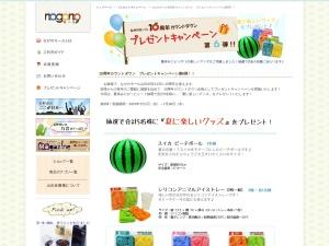 http://www.nagano-mall.jp/present/10th_06.html