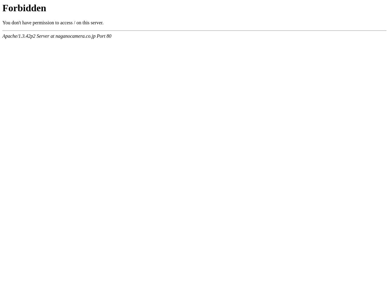 株式会社ナガノカメラ本店