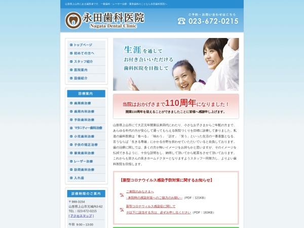 http://www.nagata-dentaloffice.com/
