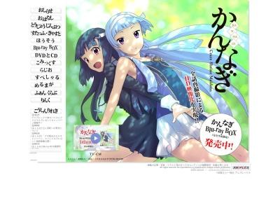 http://www.nagisama-fc.com/anime/