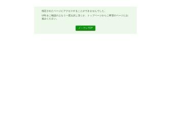 http://www.nagoyatv.com/akimatsuri/