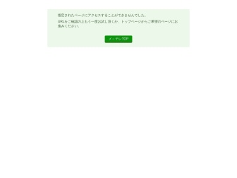 http://www.nagoyatv.com/akimatsuri2016/