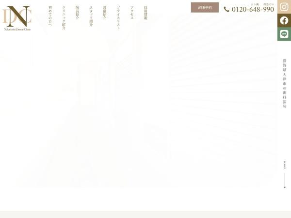 Screenshot of www.nakahashidc.com