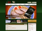 Screenshot of www.nakano-aoba.jp