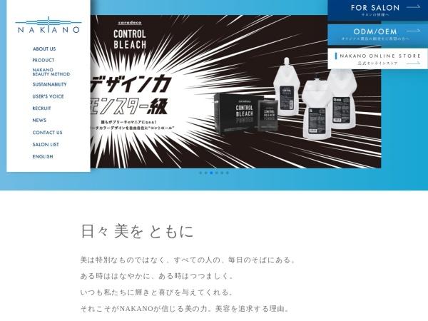 http://www.nakano-seiyaku.co.jp/#/top