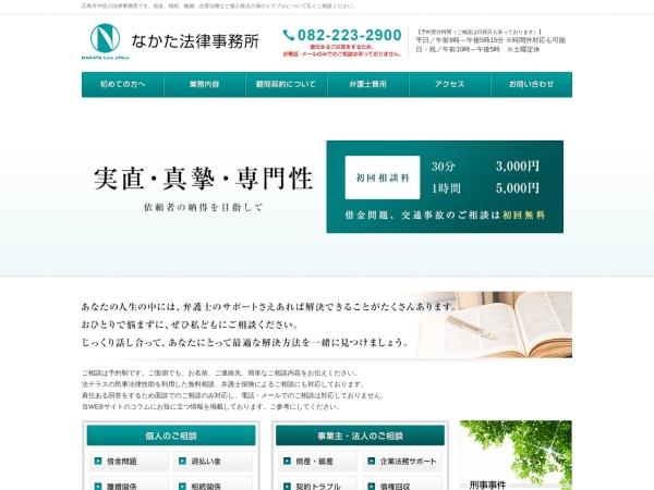 http://www.nakata-law.com/