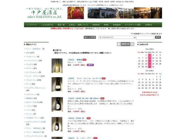 Screenshot of www.nakatoya.co.jp