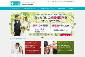 http://www.nakodo.co.jp/