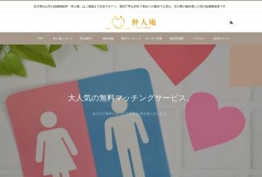 Screenshot of www.nakodoan.com