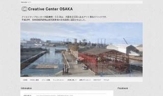大阪STUDIO PARTITA