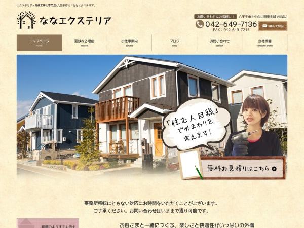 http://www.nana-home.com/