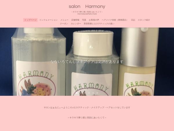 http://www.nanairotensi.com