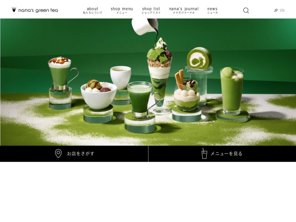 Screenshot of www.nanasgreentea.com