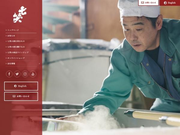 Screenshot of www.nanawarai.co.jp
