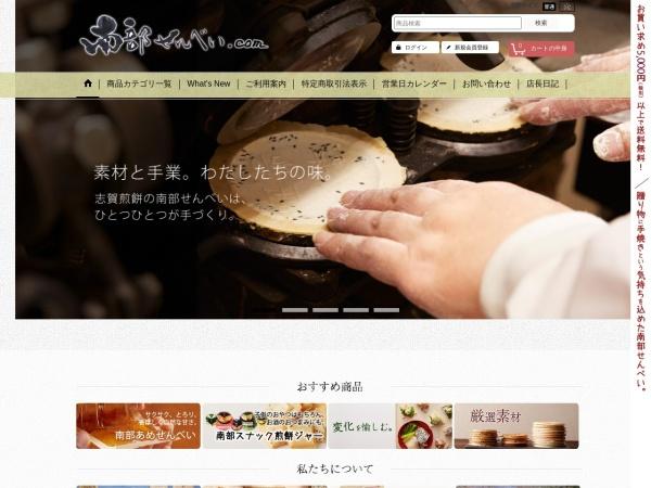 Screenshot of www.nanbusenbei.com