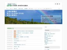 Screenshot of www.nanbyo.jp