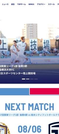 http://www.nankatsu-sc.com/