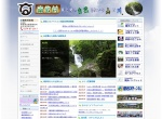 Screenshot of www.nanmoku.ne.jp