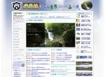 Screenshot of www.nanmoku.ne.jp