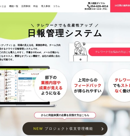 http://www.nanotybp.jp/