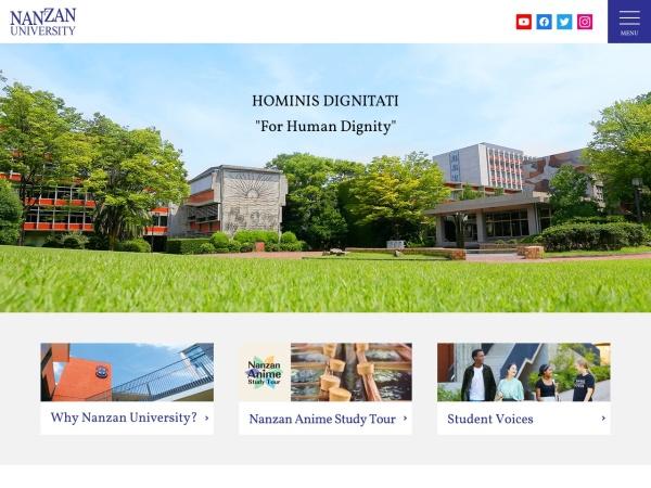 Screenshot of www.nanzan-u.ac.jp