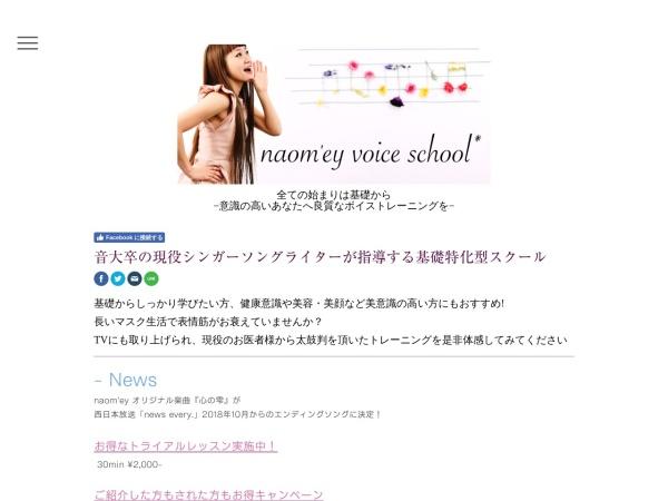 http://www.naomeyvoiceschool.com