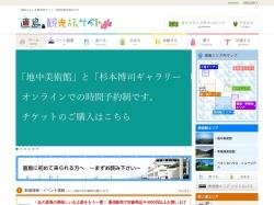 http://www.naoshima.net/