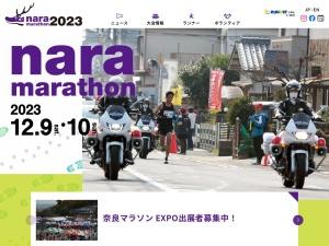http://www.nara-marathon.jp/