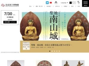 http://www.narahaku.go.jp/exhibition/2017toku/shosoin/2017shosoin_index.html