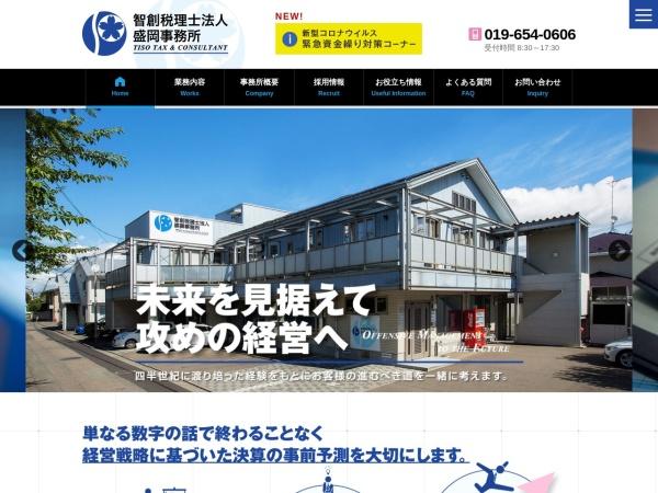 Screenshot of www.narayama.com