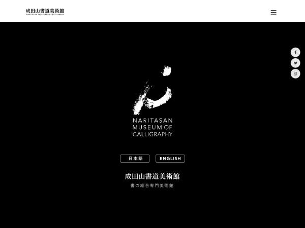 """""""千葉県でオススメの美術館"""