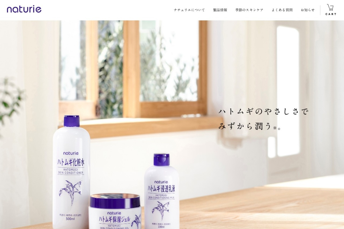 Screenshot of www.naturie-net.jp