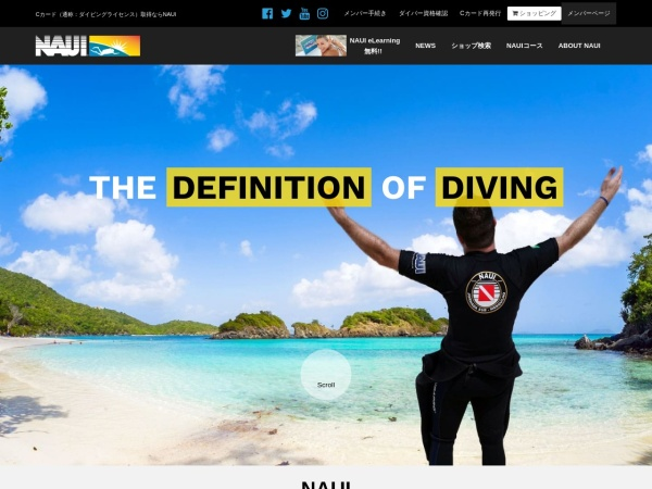 Screenshot of www.naui.co.jp